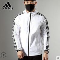 adidas 阿迪達斯 EH3822 男士連帽外套休閑夾克