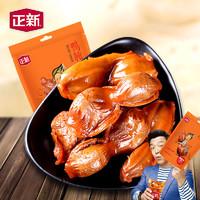 黃渤代言正新醬香味鴨肫68g(第二份6元)