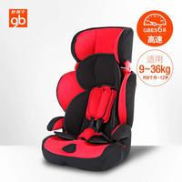 好孩子官方旗艦店(gb)好孩子高速汽車兒童安全座椅CS619 紅黑色(1CS619L201)