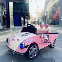 BEIDUOQI 貝多奇 甲殼蟲兒童電動車