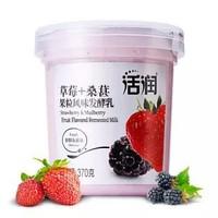 新希望 活潤大果粒 草莓+桑葚 370g*3 風味發酵乳酸奶酸牛奶 *3件