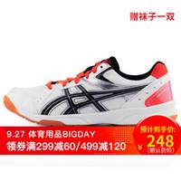 亞瑟士(asics)羽毛球鞋排球鞋RIVRE CS男女鞋室內外訓練鞋TVRA03/B705Y TVRA03-100 白色/黑色 42