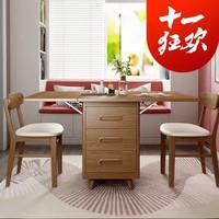 雙虎家私 18B1 北歐風格原木色多功能餐桌椅組合 一桌四椅
