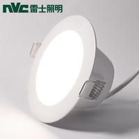 雷士LED筒燈天花燈468W桶燈客廳吊頂過道嵌入式洞燈開孔7.5-20cm