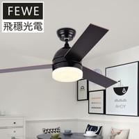 飛穩 北歐電風扇吊燈簡約客廳餐廳實木吊扇燈 黑色木3葉-42寸變光 遙控 *4件