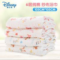 Disney 迪士尼 6層紗布純棉兒童浴巾