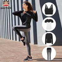 Paul Frank/大嘴猴瑜伽服夏顯瘦健身房專業健身服跑步運動套裝女