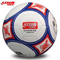 正品紅雙喜足球 3號兒童4號青少年5號成人中小學生訓練比賽用球