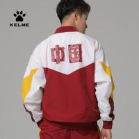 kelme卡爾美 2019中國運動休閑男式梭織外套 紀念版系列外套