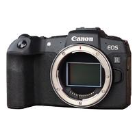 佳能EOS RP微單相機4K螞蟻攝影專微高清旅游數碼vlog全畫幅微單反