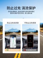 ssk飚王 車載手機架無線充電器感應全自動汽車無線充支架