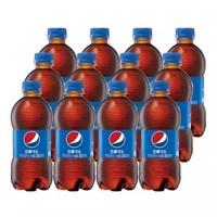 百事可樂 Pepsi 汽水碳酸飲料 300ml*12瓶 整箱裝 新老包裝隨機發貨