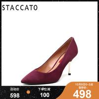 思加圖春季時尚休閑羊絨淺口尖頭皮鞋細高跟鞋女單鞋子9S610CQ8