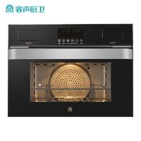 容聲嵌入式烤箱KQD60-ZK610 純蒸/純烤/煎煮燉煲 蒸烤蒸汽烤箱