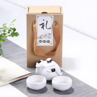 亞光陶瓷旅行茶具套裝便攜式功夫茶具定窯禮盒