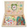 數數棒小棒兒童數學算術教具蒙氏小學一年級加減法學具盒益智玩具