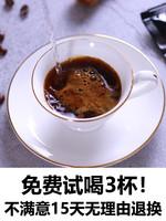 送杯 美式黑咖啡無糖速溶 云南小粒純黑咖啡粉苦提神健身學生防困