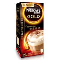 雀巢咖啡 金牌館藏 卡布奇諾 速溶咖啡 19gX5條(內含可可粉0.25g*5包)
