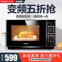 格蘭仕 微波爐 光波爐 變頻微烤一體機 900W智能平板加熱 G90F23CN3PV-BM1