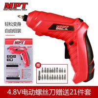 MPT充電家用電動螺絲批套裝手電鉆 4.8V螺絲批套裝-12件套裝