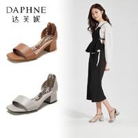 Daphne/達芙妮 優雅方頭時尚休閑珍珠鏈條復古方 *2件