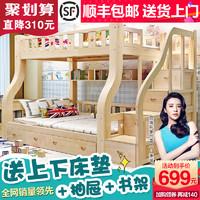 蘭秀 全實木子母床高低床上下床大人兒童母子兩層上下鋪木床雙層