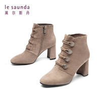 le saunda 萊爾斯丹 9T77103 女靴時裝靴