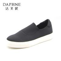 Daphne/達芙妮 小白鞋女運動鞋潮百搭韓版學生板鞋_黑色,37 *2件