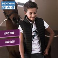 迪卡儂 馬術運動棉馬甲青少年兒童加厚保暖背心帥氣外套 FOUGANZA