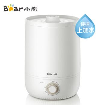小熊(Bear)加湿器4.5升大容量 香薰加湿上加水 多重净化静音加湿 卧室婴儿客厅办公室可用 JSQ-C45U1旋钮款