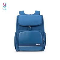 小揚(YANG) 媽咪包母嬰包奶爸包雙肩包多功能大容量外出媽媽包背奶包 Y5989藍灰 *2件