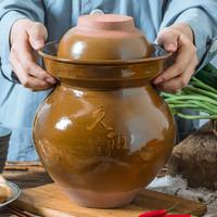 1日0点、61预告:JIUYANG 久阳 老式四川家用菜泡菜坛子 8斤