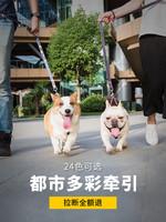 小狗狗牽引繩背帶貓咪項圈遛狗繩子狗鏈子中型小型犬泰迪寵物用品