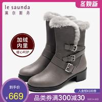 le saunda 萊爾斯丹 9T50103F 女靴