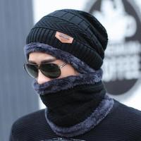 YANYI 琰懌 帽子男冬天保暖毛線帽韓版戶外冬季棉帽針織帽男士