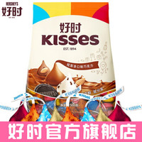 好時之吻Kisses巧克力  炫彩多口味500g