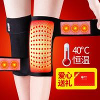 護膝保暖關節炎老寒腿