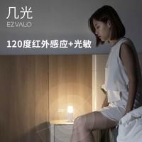 EZVALO·幾光 LED節能充電便捷護眼嬰兒寶寶喂奶小夜燈智能人體光感感應臥室床頭起夜燈 HEBE喂奶小夜燈