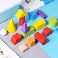 小學數學形狀教具 18顆粒