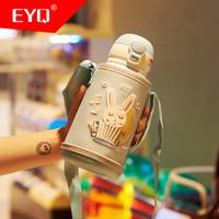 EYQ 美國進口兒童帶吸管兩用保溫杯