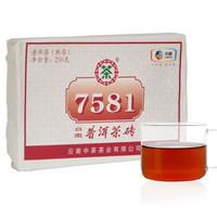 中茶 中糧集團 云南 普洱茶 熟茶 經典7581 茶磚 單片 250g