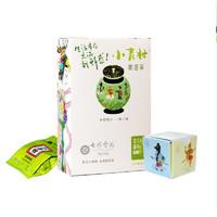 七彩云南 普洱茶 新會小青柑 柑普茶 60g