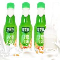 9.9包郵豆本豆早餐奶植物蛋白即飲豆漿大豆無添加健康營養好吸收 谷物豆奶330ml*3瓶