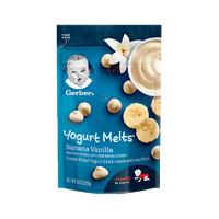 嘉寶(Gerber)香蕉香草酸奶溶豆 3段 28g/袋裝 寶寶零食點心 原裝進口 8個月以上
