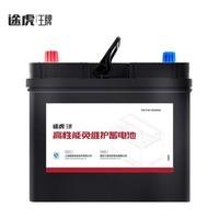 移動端 : 途虎王牌 蓄電池電瓶以舊換新55B24LS/B24-45-L-T2-RED