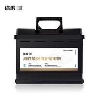 移動端 : 途虎王牌 增強型蓄電池以舊換新 L2-400/H5-62-L-T2-GOLD