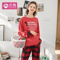 芬騰 睡衣女2019年秋季新品純棉長袖家居服套裝女士睡衣8980731398 橡皮紅 XL