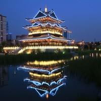 上海-山西太原5天1晚自由行(含首晚近景點酒店+含雙早)