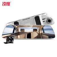 新款凌度行車記錄儀高清夜視雙鏡頭全景汽車導航測速電子狗一體機