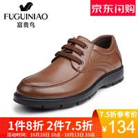 富貴鳥商務休閑鞋男士皮鞋頭層牛皮男鞋系帶皮鞋男 黃棕 40 *2件